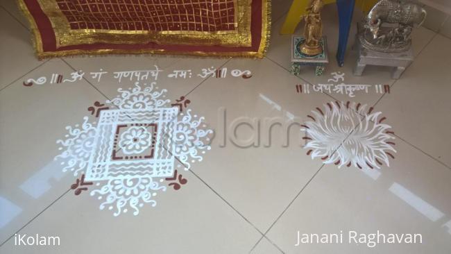 Rangoli: 2017-Soundaryalahiri Saptaha-3-Pooja-1-2