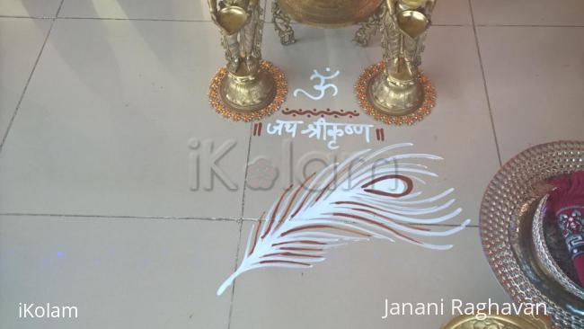 Rangoli: 2017-Soundaryalahiri saptaha-3-Pooja-1-3