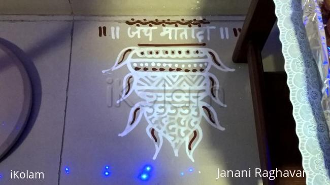 Rangoli: 2017-Soundaryalahiri Saptaha-5-Pooja-3-5
