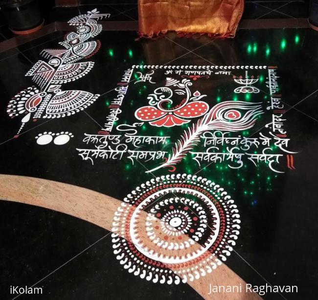 Rangoli: 2018- Ganesh Chaturthi- Lobby