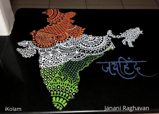 Rangoli: 2018- Independence Day
