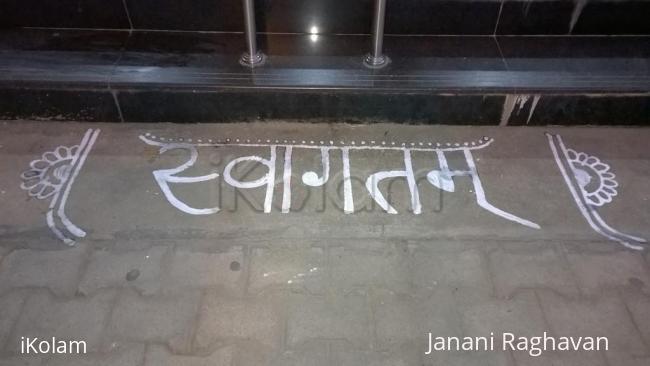 Rangoli: 2015-NMKRV College-Sanskrit Exhibition-2