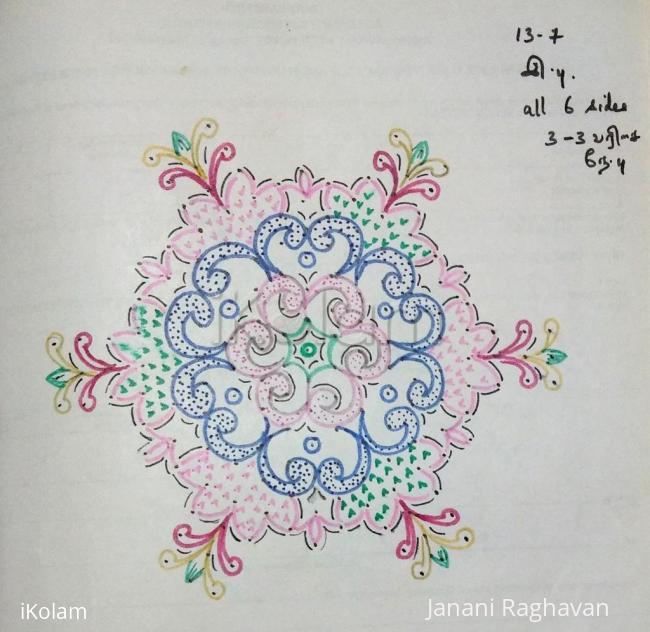 Rangoli: Kolam Notebook Kolams- 106