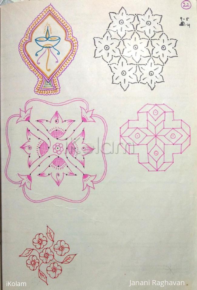 Rangoli: Kolam Notebook Kolams- 13