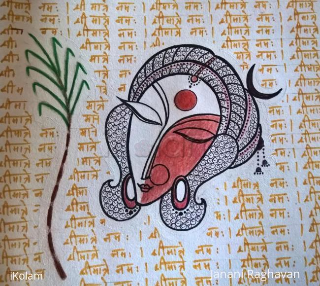 Rangoli: Kolam Notebook Kolams- 169