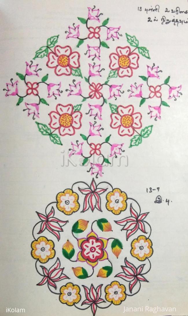 Rangoli: Kolam Notebook Kolams- 55