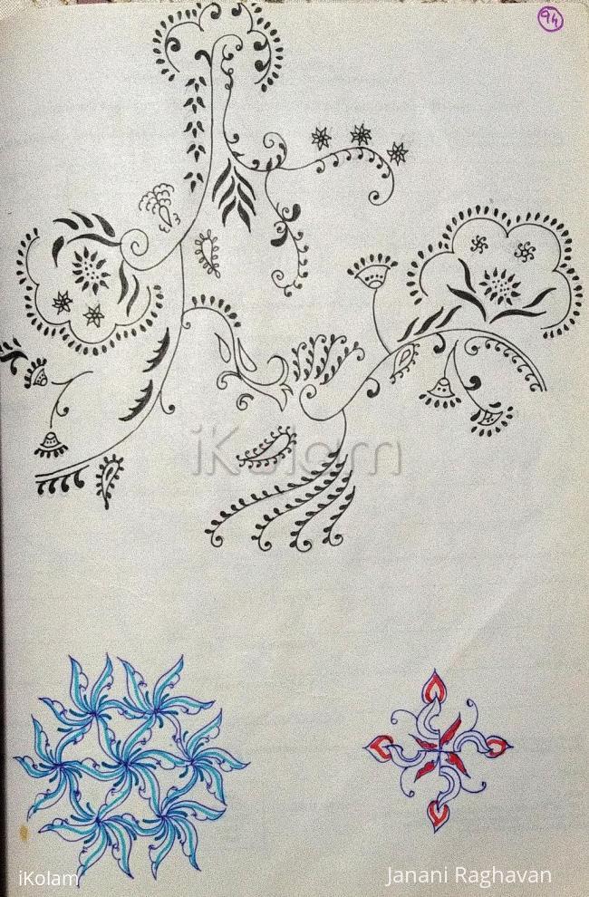 Rangoli: Kolam Notebook Kolams- 79