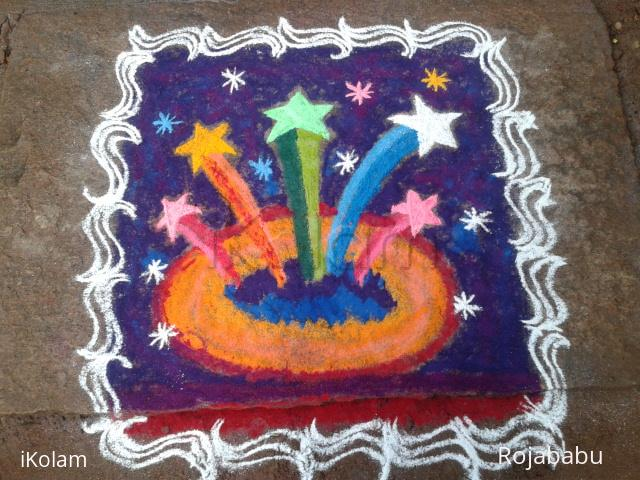 Rangoli: New year rangoli 2015