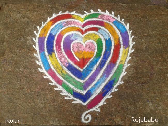 Rangoli: Valentine rangoli3