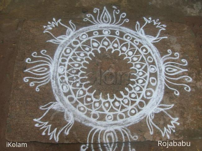 Rangoli: inspirational kolam