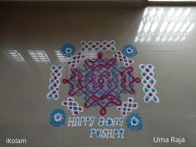 Rangoli: Happy bday push