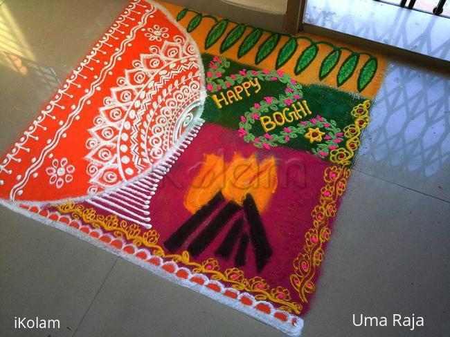 Rangoli: Happy boghi