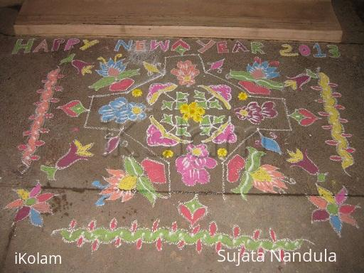 Rangoli: WELCOME NEW YEAR