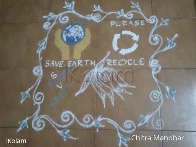 Rangoli: Earth day rangoli