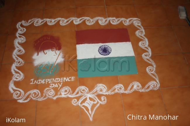 Rangoli: Happy Indepence Day