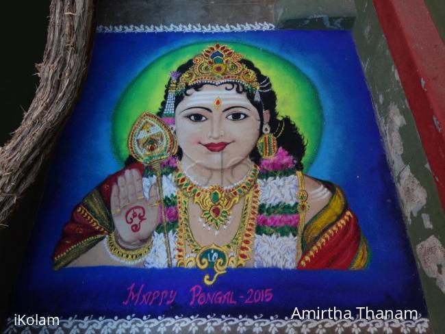 Rangoli: lord Muruga