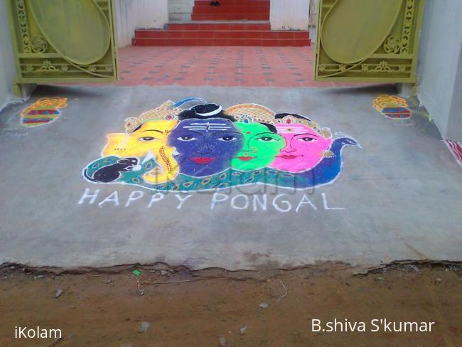 Rangoli: Shivan family rangoli