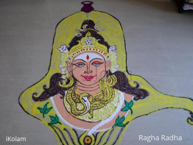 Rangoli: MahaShivarathri Special rangoli