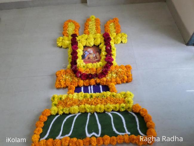 Rangoli: 1008 SRI SRI RAGHAVENDRA SWAMY ARADHANA DAY