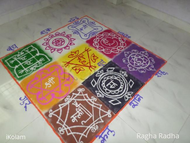 Rangoli: DASHAHARA DAY DAS-VIJAYA DASAMI SPECIAL