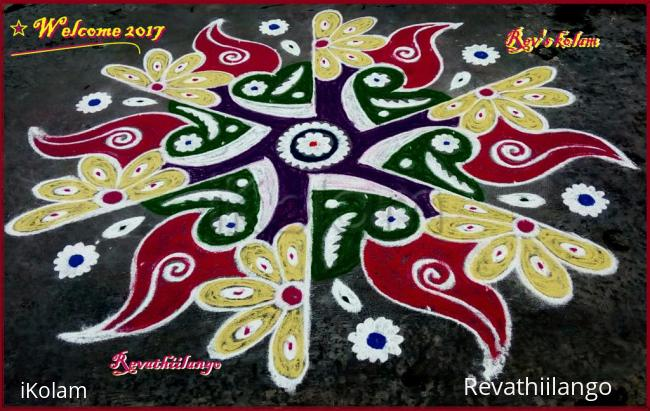 Rangoli: Rev's welcome 2017 kolam.