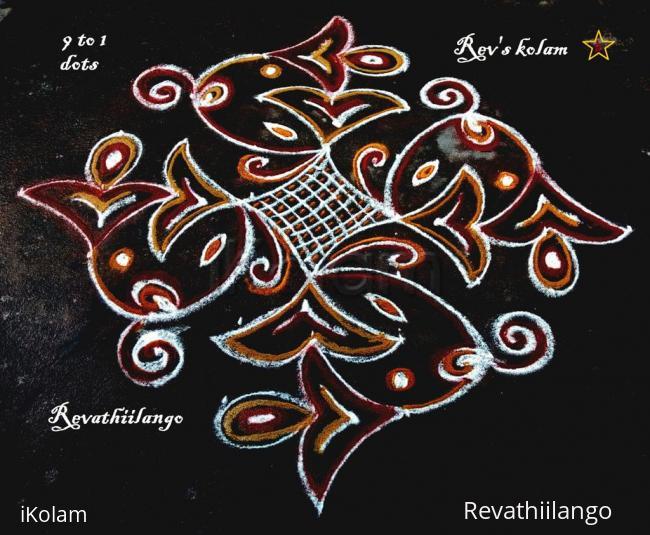 Rangoli: Rev's daily kolam yellow.