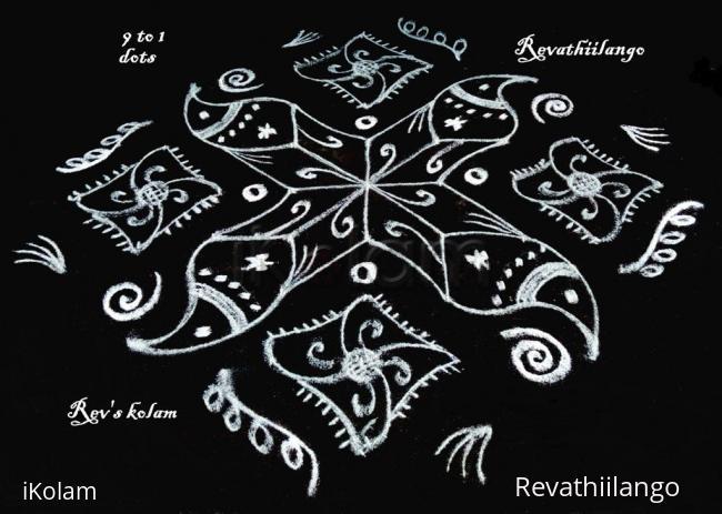 Rangoli: Rev's daily kolam white.