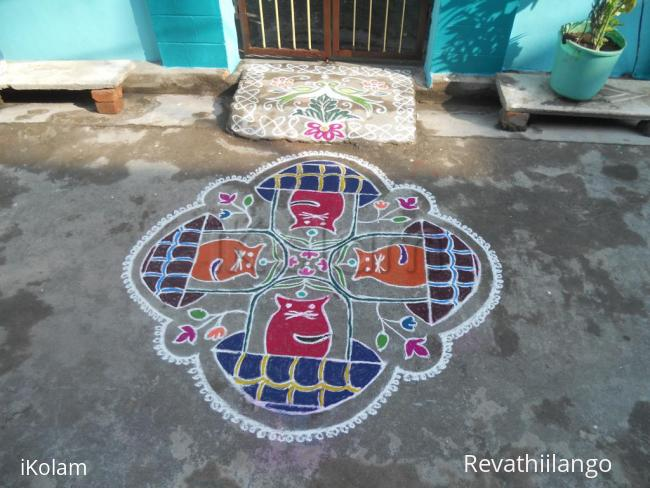 Rangoli: Kitten in baskets Kolam