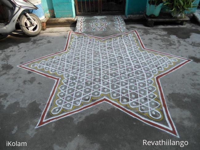 Rangoli: Panguni uthiram  kolam - Star chikku kolam