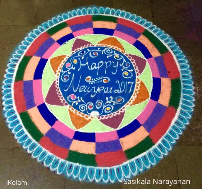 Rangoli: New year 2017