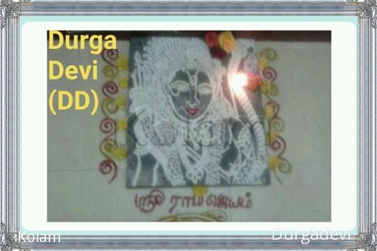 Rangoli: ராம நவமி கோலம்