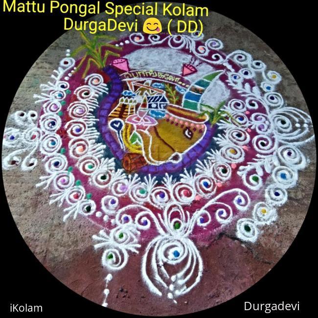 Rangoli: Mattu Pongal Special Sanskar Bharati Rangoli