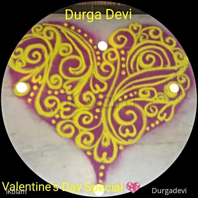 Rangoli: Valentine's Day Special Sanskar Bharthi Rangoli 3