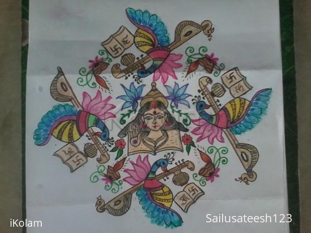 Rangoli: Saraswathi pooja kolam...
