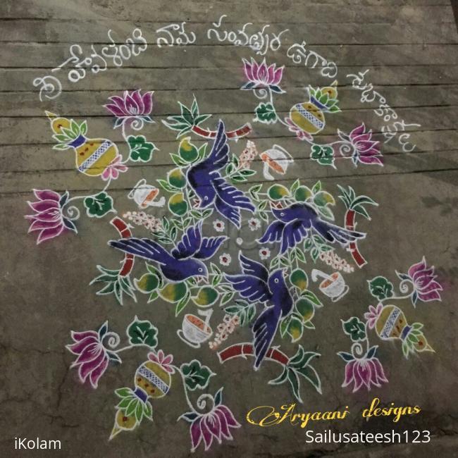Rangoli: Happy ugadi...