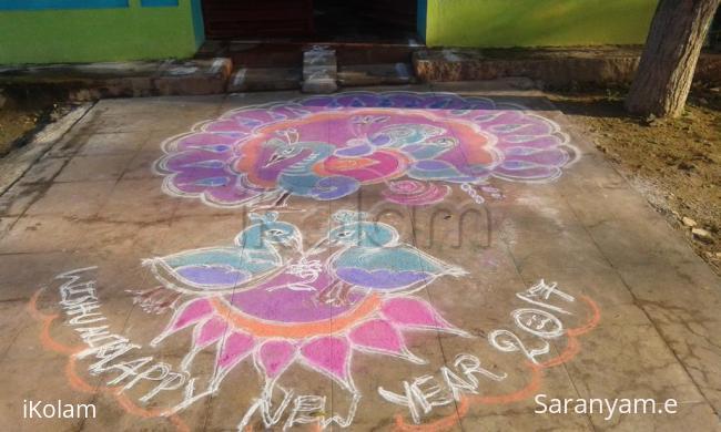 Rangoli: markazhi rangoli