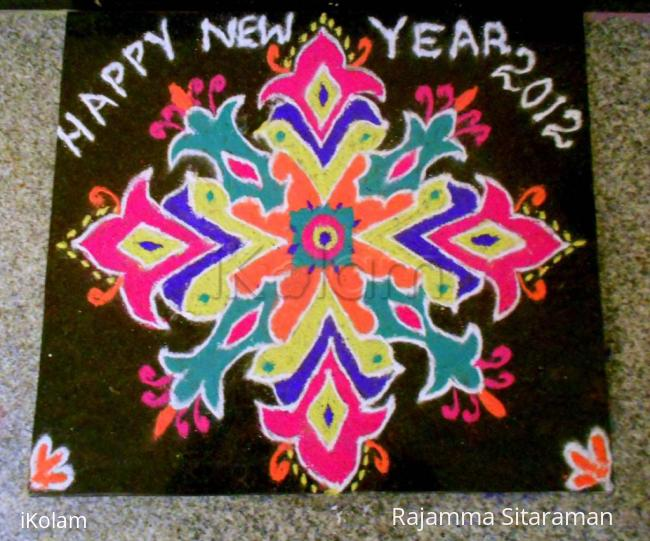 Rangoli: Colourful 2012