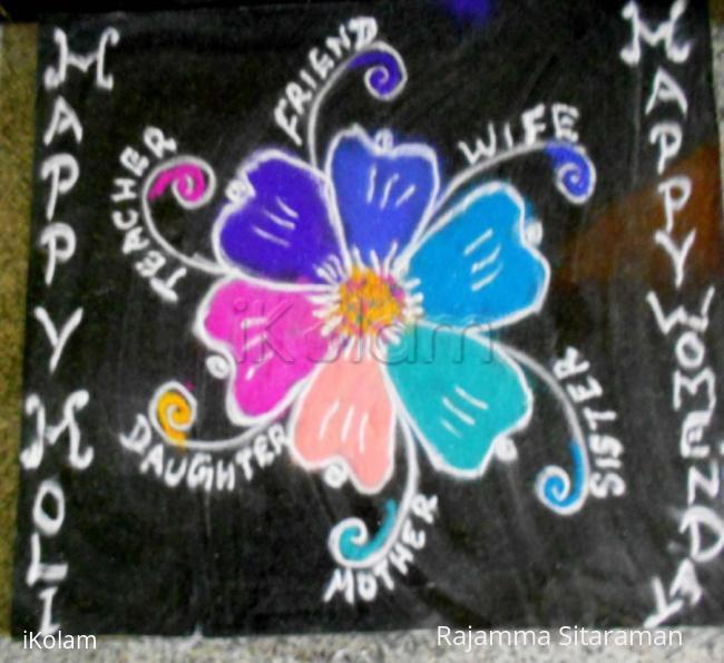 Rangoli: Happy Holi/women's day